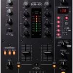 Оборудване за DJ за вашето Парти