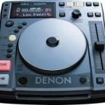 Професионално DJ Оборудване за организацията на Вашето Събитие