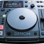 Професионално DJ Оборудване за организацията на Вашето парти