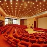 Организиране на конгреси, конференции, семинари